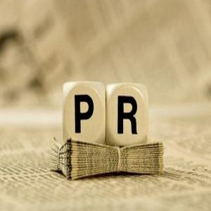 PR და რეკლამა